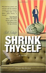 Shrink Thyself